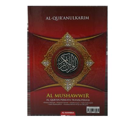Al-Qur'an Murah Terjemah Perkata Latin transliterasi Al-Mushawwir